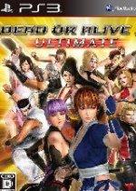 死或生5:终极版 日文日版