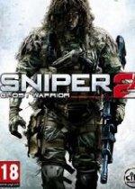 狙击手:幽灵战士2 英文欧版