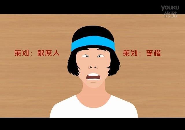 飞碟说 中国表情报告你不知道的中国