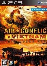空中冲突:越南 英文美版