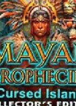 玛雅预言2:被诅咒的岛屿 修正破解补丁[TE]