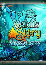 瓦尔迪斯传说:深渊之城 3DM英文免安装版