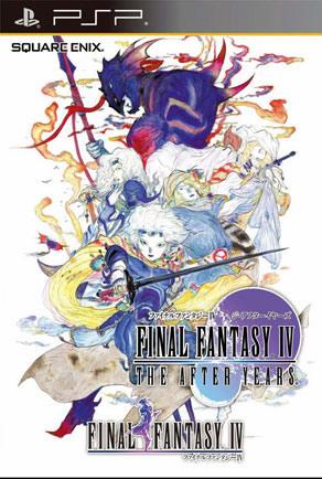 最终幻想4完全版 简体中文汉化版v2