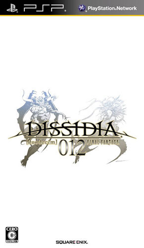 最终幻想:纷争2 亚洲中英韩语版