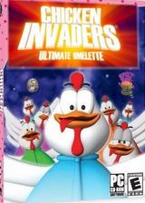 小鸡入侵者4:终极煎蛋 完整英文硬盘版