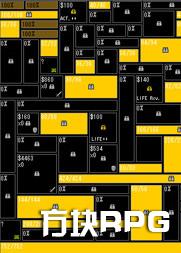 方块RPG 简体中文免安装版
