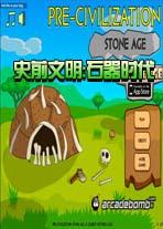 史前文明:石器时代 v1.08简体中文汉化Flash版