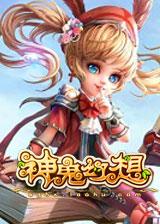 http://www.3dmgame.com/games/shenguihuanxiang/