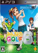 大众高尔夫6 繁体中文港版