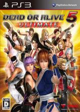 死或生5:终极版 繁体中文版