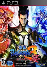 战国Basara3:宴 日文日版