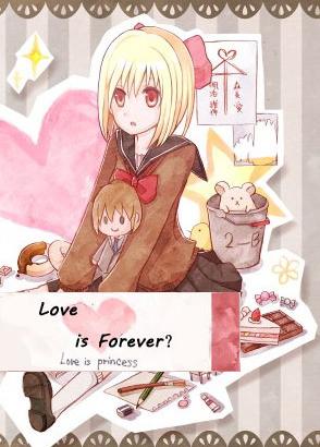 爱是永恒 简体中文免安装版