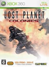 失落的星球:殖民地 全区ISO版