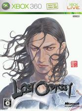失落的奥德赛 繁体中文亚版ISO版
