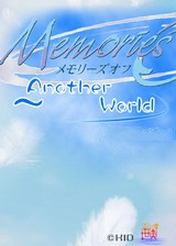 秋之回忆4:Another World 简体中文免安装版