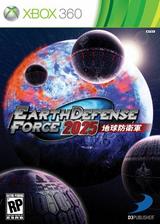 地球防卫军2025 全区GOD版