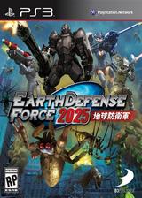 地球防卫军2025 美版