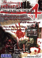 死亡之屋4:HD版 美版