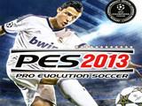 PSP实况足球2013