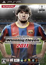 实况足球2011 官方繁体中文版