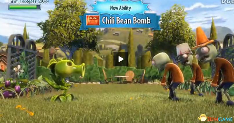 植物大战僵尸:花园战争 合作对战模式试玩解说视频