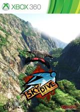滑翔跳伞:接近飞行 XBLA版