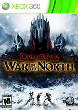 指环王:北方战争 美版GOD版