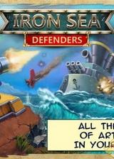 钢铁海防捍卫者