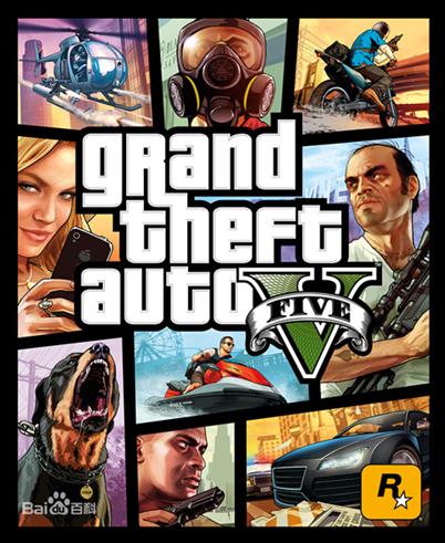 我们的小时代《侠盗飞车5》Grand Theft Auto 5 特辑