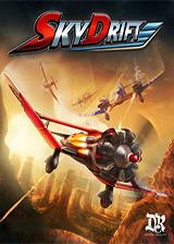 《空中狂飙》3DM完整英文硬盘版
