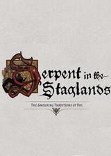 斯塔格兰的蛇蝎 英文硬盘版