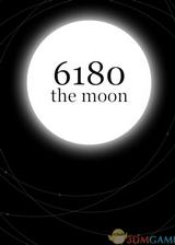月球6180 英文硬盘版