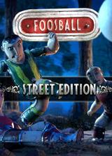 桌面足球:街头版 简体中文免安装版
