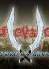 恶意:阿克兰诺克斯之剑 英文免安装版
