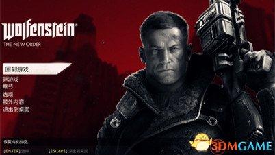 《德军总部:新秩序》上市预告片