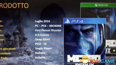 3DMGAME《地铁:归来》 PS4 60FPS每秒