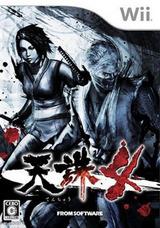 [Wii]天诛4 简体中文汉化版