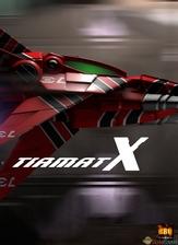 魔龙X级战斗机 英文硬盘版