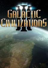 银河文明3 60号升级档补丁+DLC+未加密补丁
