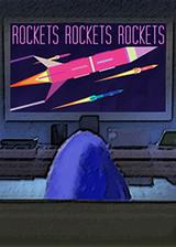 火箭火箭火箭 英文免安装版