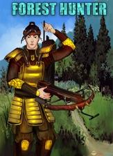 森林猎人 Alpha版 英日文免安装版