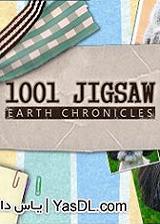 1001拼图:地球编年史2 英文硬盘版