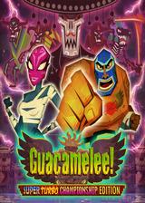 墨西哥英雄大混战:超级漩涡冠军版 原声音乐[MP3]