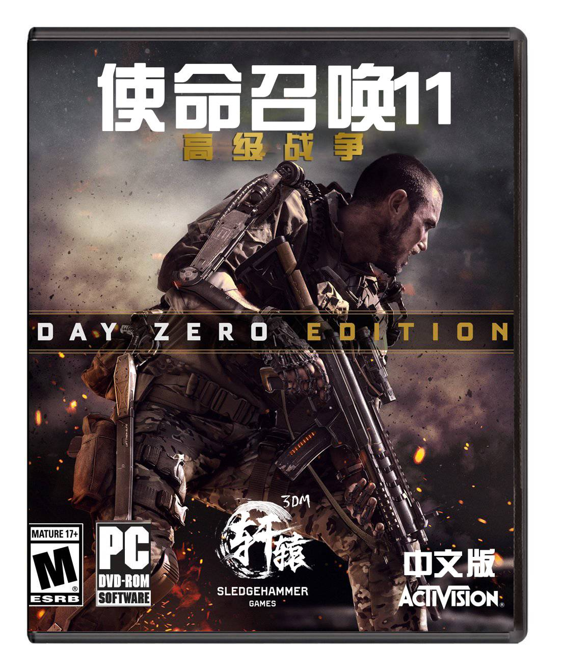 <span style='color:#c60a00;'>使命</span><span style='color:#c60a00;'>召唤</span>11:高级战争 xbox360汉化截图
