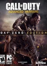 使命召唤11:高级战争 v1.0-Update5 十四项修改器[3DM]