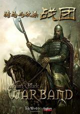 骑马与砍杀:战团-维京征服 RAS免安装版