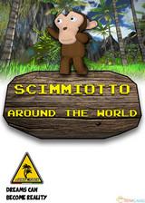 小猴子:环游世界 英文硬盘版