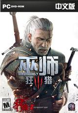 巫师3:狂猎 3DM简体中文免安装版