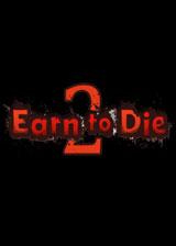 死亡战车2 游戏截图