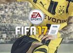FIFA 17 PC中英文超级豪华版 免安装未加密版